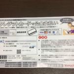 自動車税01