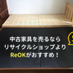 reok_ Recommended