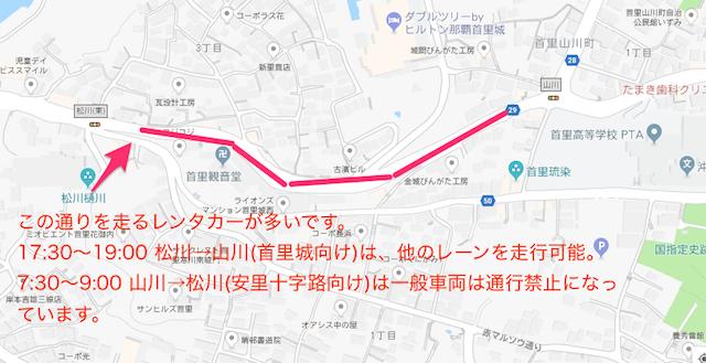 松川バスレーン