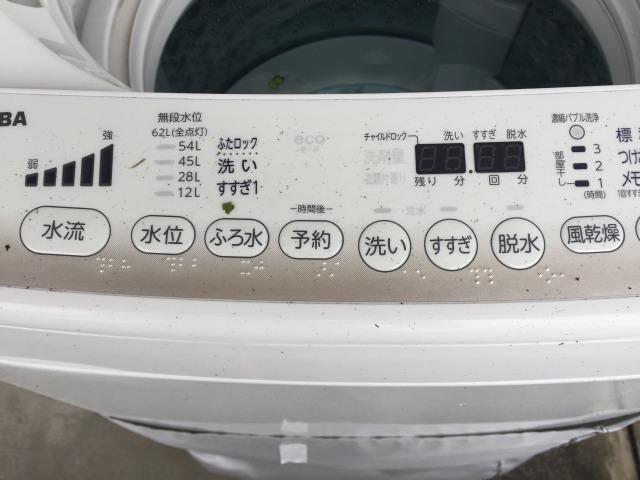 台風後の洗濯機1