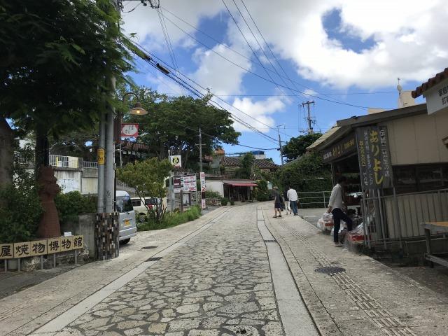 沖縄 11 月 イベント