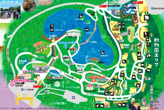 沖縄こどもの国の地図