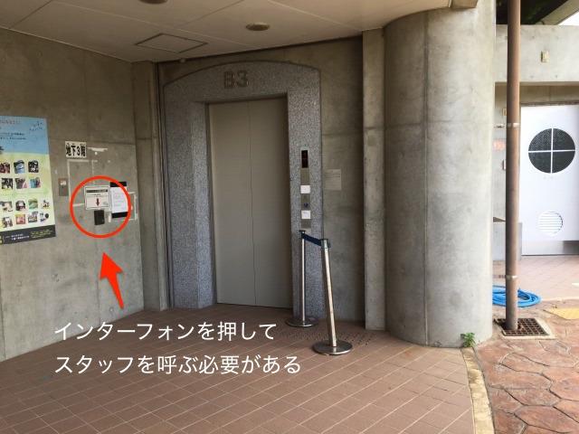 沖縄こどもの国のエレベーター1