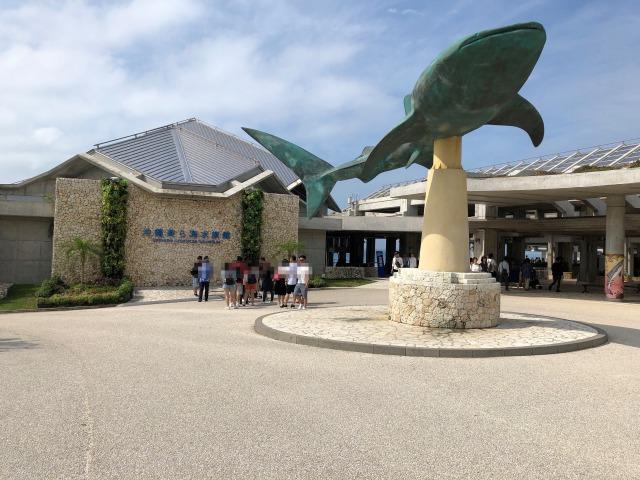 美ら海水族館前-1