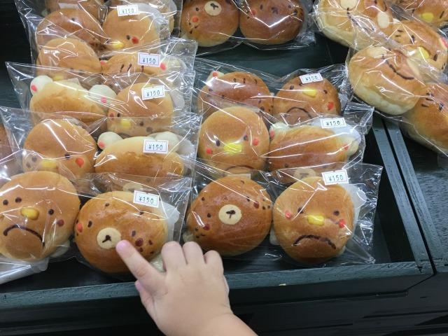 うるマルシェのパン