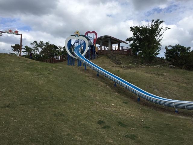 グスクロード公園18