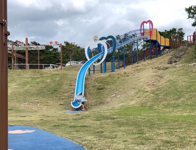 グスクロード公園滑り台