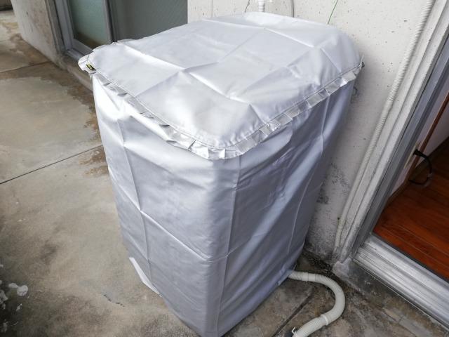ファスナータイプの洗濯機カバーの全体像