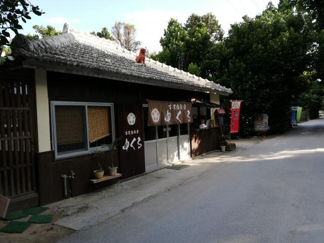 備瀬のフクギ並木のカフェ