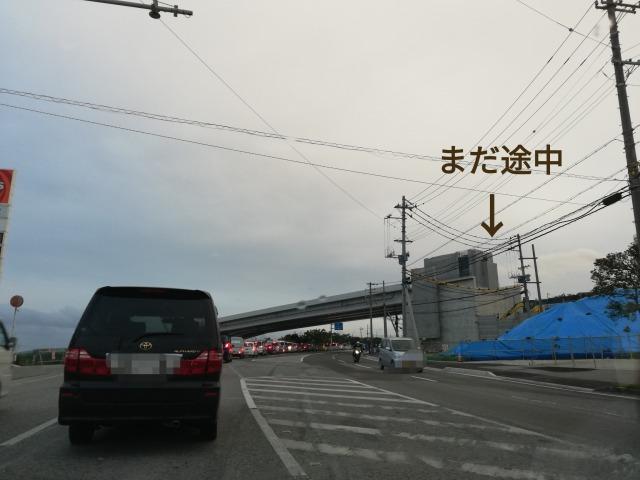浦西駅の線路1