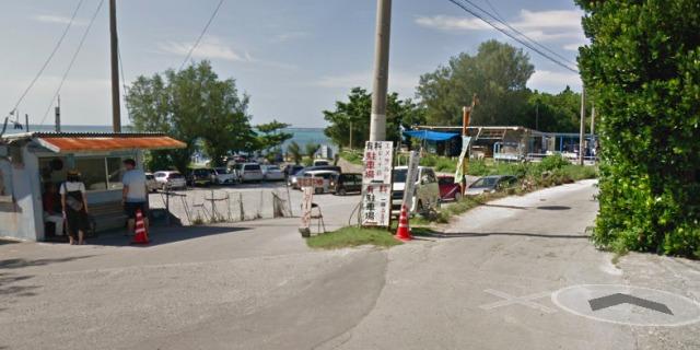 フクギ並木有料駐車場